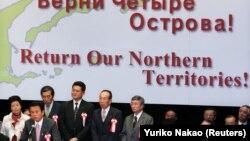 7 fevral 2006-cı il. Yaponiyanın xarici işlər naziri Taro Aso (soldan ikinci) Çimal Əraziləri günündə çıxış edir