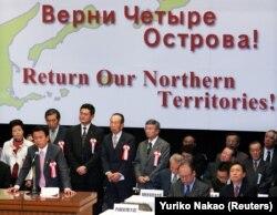 """7 февраля – """"День северных территорий"""" в Японии"""