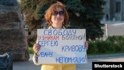 На пикете в Москве. 30 апреля 2016 года.