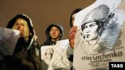 Акция в поддержку Надежды Савченко в Киеве. 26 января