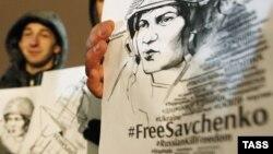 Протесты в Киеве с требованием освободить Савченко