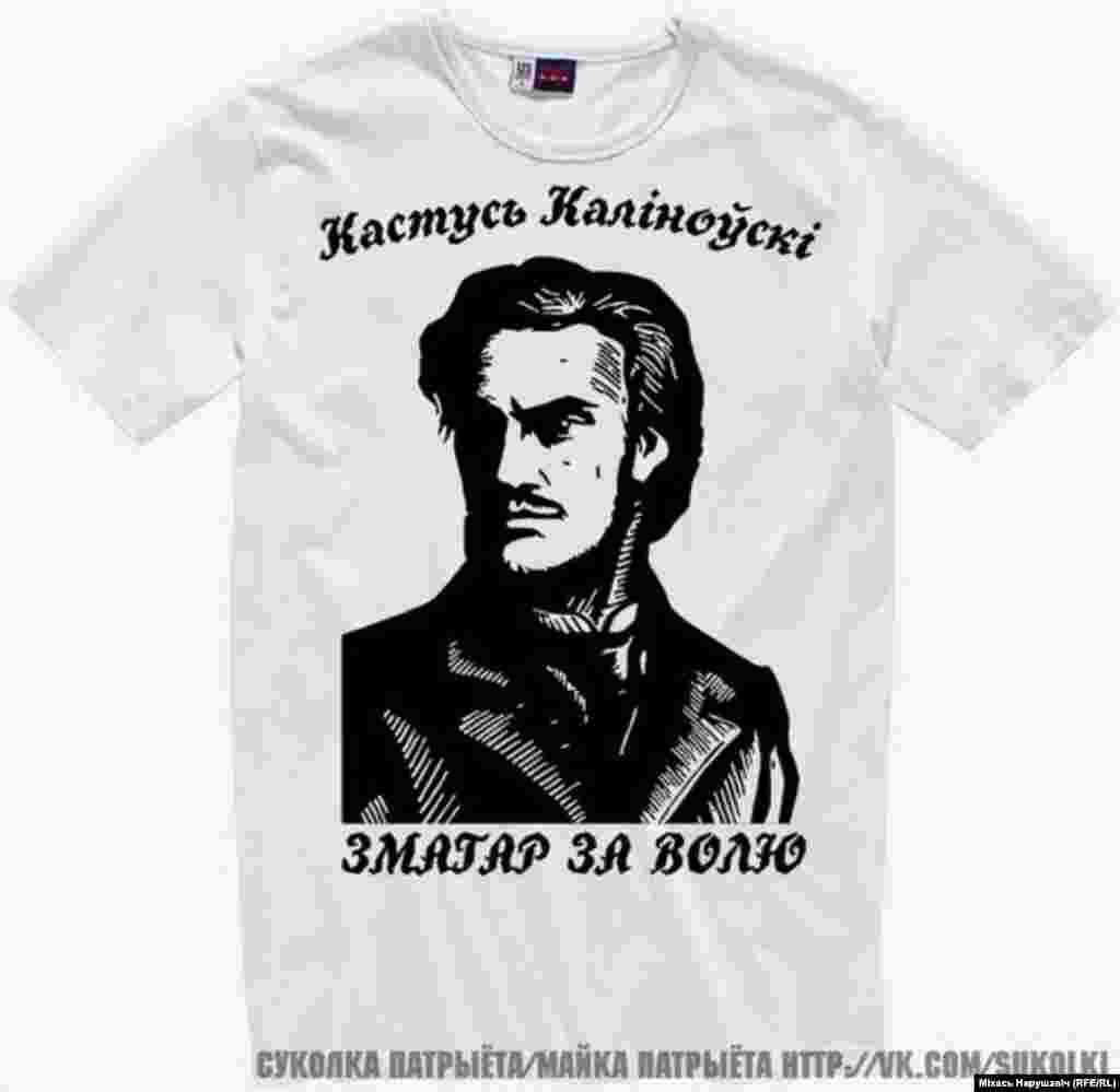 """Kastus Kalinouski -- a fighter for freedom."""