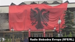 Прослава на Денот на албанското знаме во Тетово.