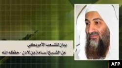 """Bin Laden se godinama vješto krije, a jedini """"tragovi"""" su navodne audio poruke koje objavljuje preko elektronskih medija"""