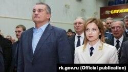 Сергей Аксенов и Наталья Поклонская