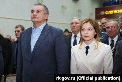 Сергей Аксенов и Наталья Поклонская, Симферополь, 12 января 2016 года