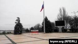 Керч, площа Леніна