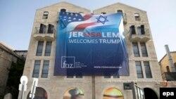 ԱՄՆ նախագահը այսօր կայցելի Իսրայել