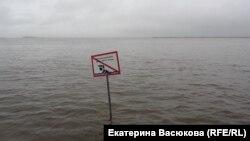 Бывшая набережная. Хабаровск