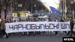 Чарнобыльскі шлях - 2010