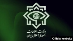 Iran -- The Ministry of Intelligence and National Security, logo.
