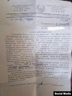 Предупредительное письмо местной администрации о необходимости сноса частных магазинов на центральном рынке Галляаральского района.