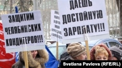 Число забастовок в России, по прогнозам экспертов, будет расти