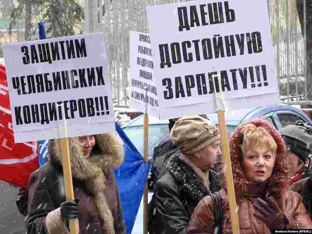 В Москве прошла акция солидарности с челябинскими кондитерами
