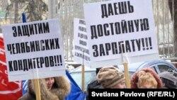 Поддержка Челябинским кондитерам