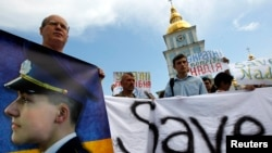 Протесты в Киеве против ареста Надежды Савченко, июль 2014