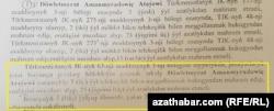 """Ашғабат сотының 2017 жылы 8 ақпанда """"гүленшілерге"""" қатысты шығарған үкімі."""