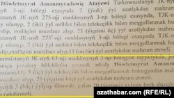 Фрагмент документа, содержащий приговор в отношении Довлета Атаева