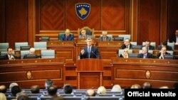 Kuvendi i Kosovës(Foto nga arkivi)
