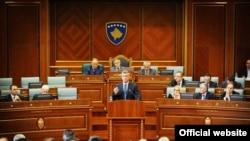 Kuvendi i Kosovës - foto arkiv