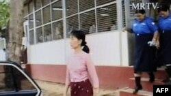 Mýanmanyň oppozisiýa lideri Suu Çin.