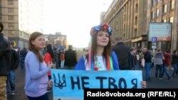 «Марш миру» у Москві, 21 вересня 2014