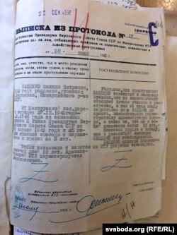 Беларус Піліп Вашчанка (нарадзіўся ў Чарнігаўскай вобласьці) адсядзеў у лягеры 10 з прысуджаных яму 15 гадоў. Ад службы ў Чырвонай Арміі адмовіўся, але служыў ва ўкраінскай добраахвотніцкай роце падчас нямецкай акупацыі