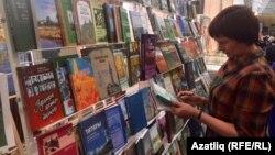 Төбәк тарихын өйрәнүчеләр җыенында татар авыллары турында китаплар киштәсе