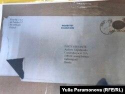 """Тот самый конверт, в котором были """"марки"""" с ЛСД"""