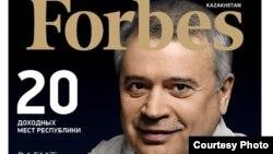 Forbes Kazakhstan журналының мұқабасы