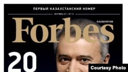 "The cover of the first edition of ""Forbes Kazakhstan"" features Vagit Alekperov, the boss of Russian energy company Lukoil."