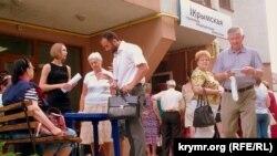 Жители Крыма в очередях получают российскую медицинскую страховку