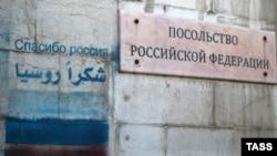 """""""Mulţumesc, Rusia!"""" - inscripţie pe ambasada rusă de la Damasc"""