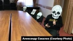 """""""Партия мертвых"""""""