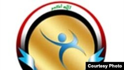 شعار وزارة حقوق الإنسان
