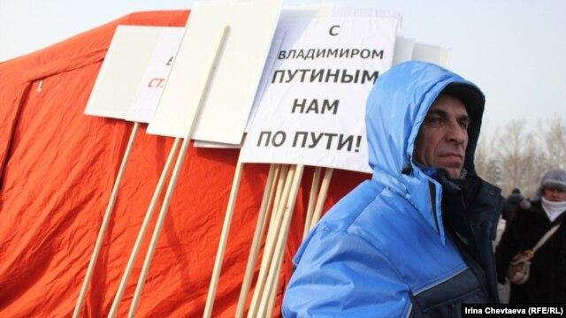 Митинг в поддержку Владимира Путина на Поклонной горе