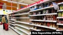 Georgia - Supermarket Carrefou