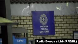Kosovo - Kosovo Customs building, bordering with Macedonia, September 9, 2013.
