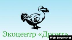 Эмблема некоммерческой организации «Дронт», внесенной в России в список НКО — «иностранных агентов».