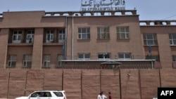Кабулската банка.