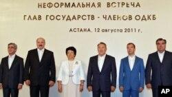 КХШТ норасмий саммити Остонада 12-13 август кунлари ўтади.