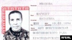 Сейчас «социальные карты москвича» необходимы в основном для людей из социально незащищенных слоев населения, эксперты опасаются, что введение нового документа создаст неудобства именно этой категории граждан