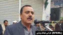 بسم الله جان لوڼی یو فعال سیاستوال وو