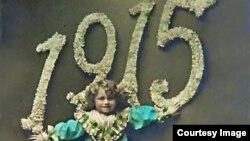 Дореволюционная новогодняя открытка.