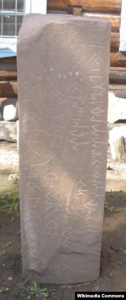 Monqolustan, Orxon yazılı daş abidələrindən (Arxiv)