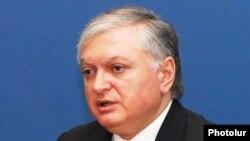 Министр иностранных дел Армении Эдвард