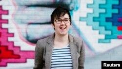 29-річна розслідувачка Ліра МакКі загинула від пострілу в голову в Лондондеррі