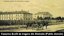 Cazarma Școlii de tragere din Slobozia