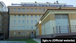 Благовещенск қаласындағы облыстық балалар ауруханасы. Амур облысы, Ресей.
