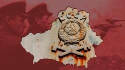 Історична Свобода | «Вороги народу»: національні операції Великого терору 1937-1938 років